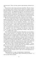Черный корректор — фото, картинка — 12