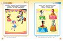Грамотейка. Интеллектуальное развитие детей 3-4 лет — фото, картинка — 3