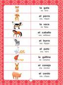 Испанский в картинках для детей. Интерактивный тренажер с суперзакладкой — фото, картинка — 4