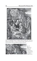 Будда и Кришна - отражения Христа — фото, картинка — 12