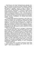 Таро. Как научиться читать — фото, картинка — 6