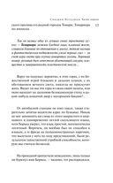 Синдром Петрушки (кинообложка) — фото, картинка — 10