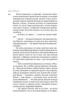 Синдром Петрушки (кинообложка) — фото, картинка — 11