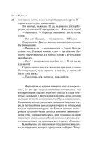 Синдром Петрушки (кинообложка) — фото, картинка — 9