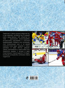 100 легендарных хоккеистов — фото, картинка — 11