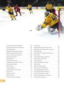 100 легендарных хоккеистов — фото, картинка — 2