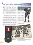 100 легендарных хоккеистов — фото, картинка — 8