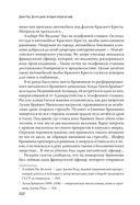 Неизвестная революция. Сборник произведений Джона Рида/Составление и предисловия Н. Старикова — фото, картинка — 5