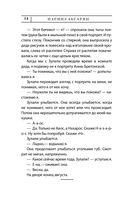 Зулали (м) — фото, картинка — 14