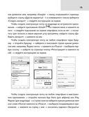Социальные сети для ржавых чайников — фото, картинка — 15