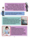 Увлекательные химические опыты — фото, картинка — 8