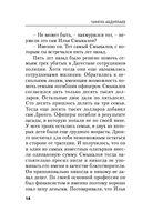 Пьедестал для аутсайдера (м) — фото, картинка — 13