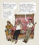 История старой квартиры — фото, картинка — 5