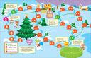 Дед Мороз. Игры с многоразовыми наклейками — фото, картинка — 1