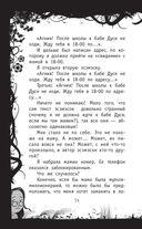 Тайна древнего амулета — фото, картинка — 13
