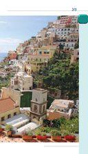 Италия. Рим, Флоренция, Венеция, Милан, Неаполь, Палермо. Путеводитель + карта — фото, картинка — 3