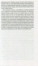 История Флоренции (м) — фото, картинка — 3