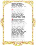Все сказки Пушкина — фото, картинка — 5