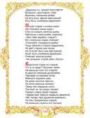 Все сказки Пушкина — фото, картинка — 8