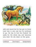 Самые великие русские сказки на английском языке (+ CD) — фото, картинка — 15