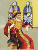 Самые великие русские сказки на английском языке (+ CD) — фото, картинка — 6