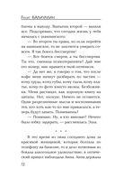 d'Рим — фото, картинка — 11