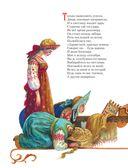 Александр Сергеевич Пушкин. Сказки — фото, картинка — 5