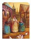 Александр Сергеевич Пушкин. Сказки — фото, картинка — 7