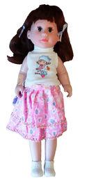 Музыкальная кукла (арт. BR-93) — фото, картинка — 1