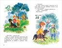 Рассказы для детей — фото, картинка — 2