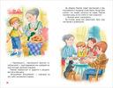 Рассказы для детей — фото, картинка — 3