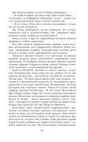 Туманность Андромеды — фото, картинка — 10