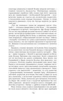 Туманность Андромеды — фото, картинка — 11