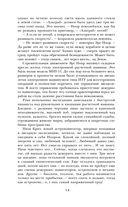 Туманность Андромеды — фото, картинка — 9