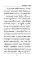 Бумажная магия — фото, картинка — 14