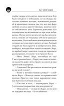 Шассе-Круазе — фото, картинка — 13