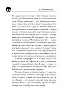 Шассе-Круазе — фото, картинка — 9