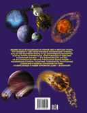 Вселенная и космос — фото, картинка — 15