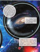 Вселенная и космос — фото, картинка — 8