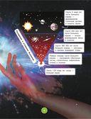 Вселенная и космос — фото, картинка — 10