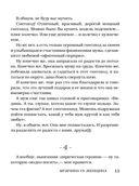 #Бабодурское — фото, картинка — 11