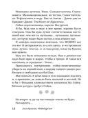 #Бабодурское — фото, картинка — 12