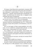 #Бабодурское — фото, картинка — 13