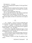 #Бабодурское — фото, картинка — 15