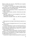 #Бабодурское — фото, картинка — 7