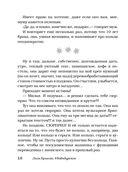 #Бабодурское — фото, картинка — 10