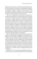 У ворот Петрограда 1919-1920 годы — фото, картинка — 11