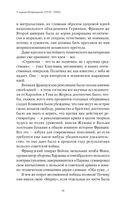 У ворот Петрограда 1919-1920 годы — фото, картинка — 12