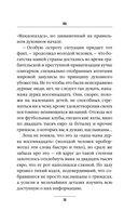 П5. Прощальные песни политических пигмеев Пиндостана — фото, картинка — 13