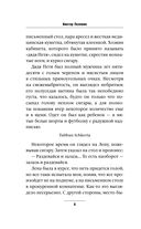 П5. Прощальные песни политических пигмеев Пиндостана — фото, картинка — 6